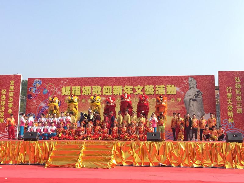 广州庙会舞狮子