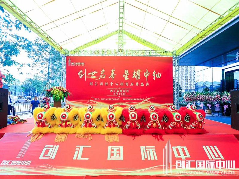 苏州写字楼开业舞狮
