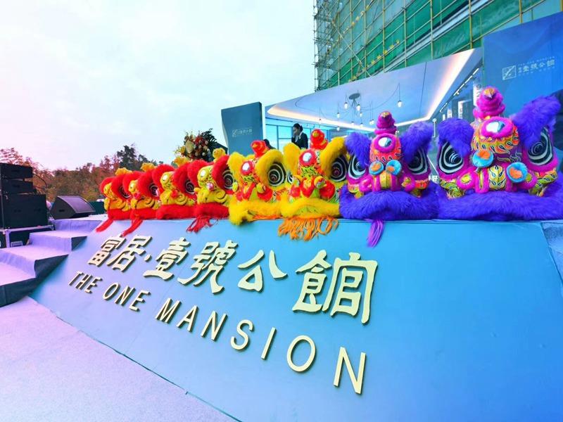 北京楼盘开盘舞狮