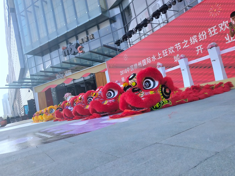 苏州万象城醒狮表演